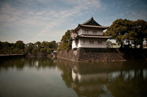 Imperial Palace & Garden, Tokyo
