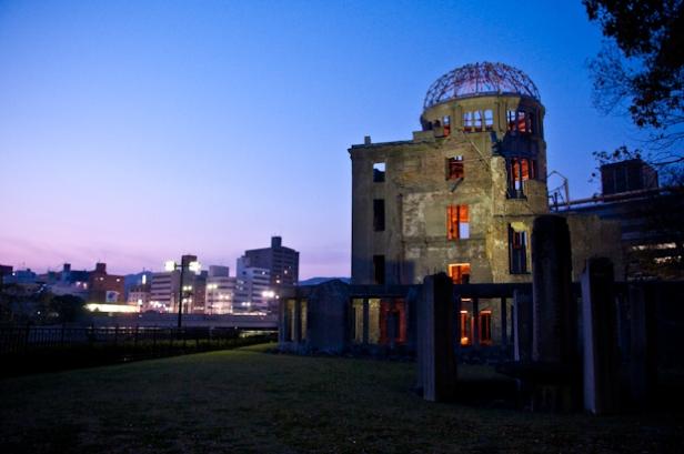 08 - Atomic Bomb Centre